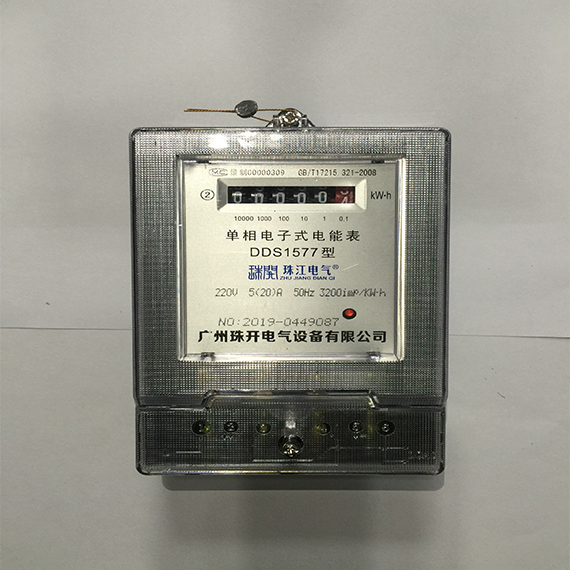 珠開珠江、單相電子式 電能表 (2.5-60A)